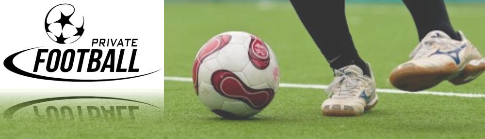 サッカー個人指導 Soccer For Kids