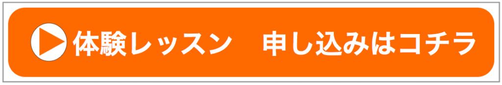 スクリーンショット 2014-04-30 18.43.45