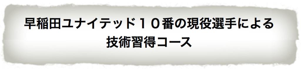 スクリーンショット 2015-05-11 13.09.26